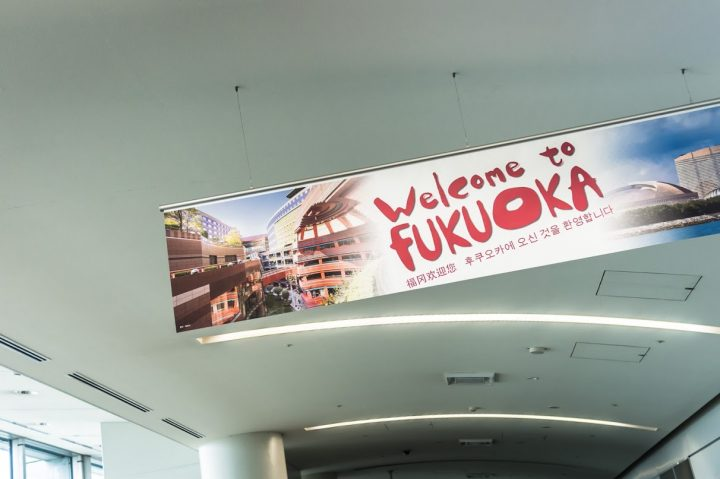 Welcome to Fukuoka