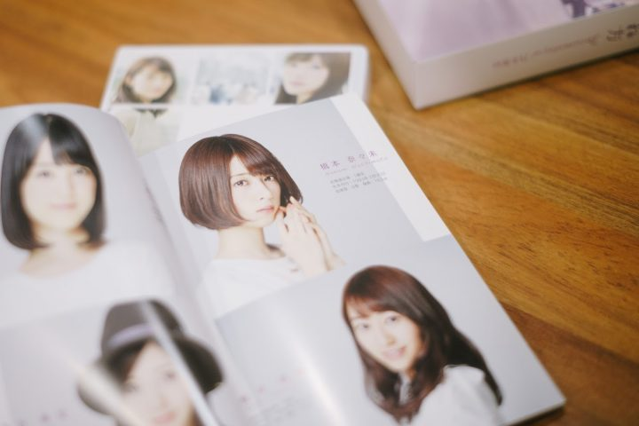 Kanashimi no Wasurekata - Documentary of Nogizaka46